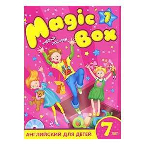 Box 1 English for children 7 years Textbook allowance CD Magic Box