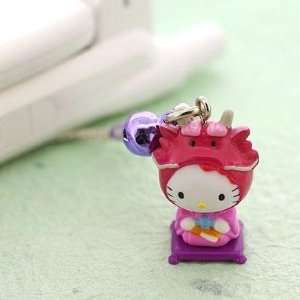 Sanrio Hello Kitty Animal Symbol of Zodiac on Cushion Phone Strap