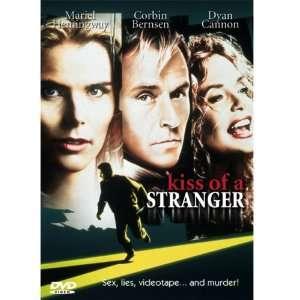 Kiss of a Stranger: Mariel Hemingway, Corbin Bernsen