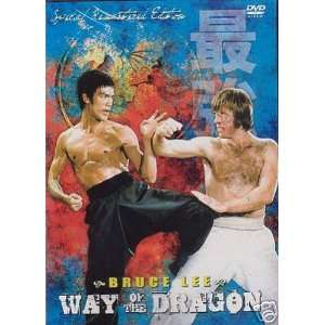Way Of The Dragon Bruce Lee (Siu Lung), Nora Miao, Wong