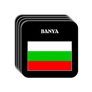 Bulgaria   BANYA Set of 4 Mini Mousepad Coasters