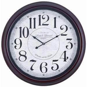 Cooper Classics Calhoun Wall Clock in Mahogany Decor