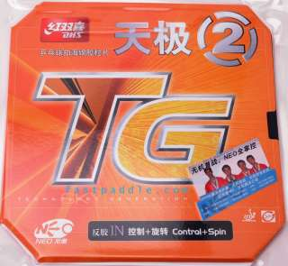 DHS Skyline TG 2 NEO Happiness Table Tennis 2.2mm