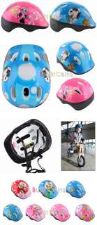 Children Kid Cycling Bike Bicycle Skate Safe Sport Protection Helmet